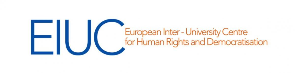 EIUC logo