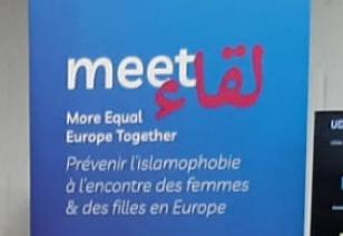 MEET-ateliers-fev-2021